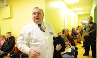 Ревматолог в областной поликлинике липецк